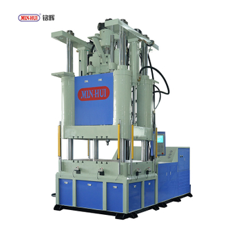 Safe operation of vertical injection molding machine