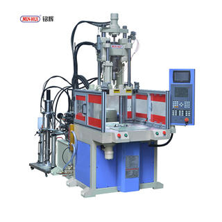 The advantages and disadvantages of silicone injection molding machine