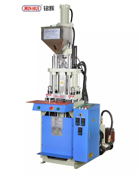 Characteristics of vertical injection molding machine